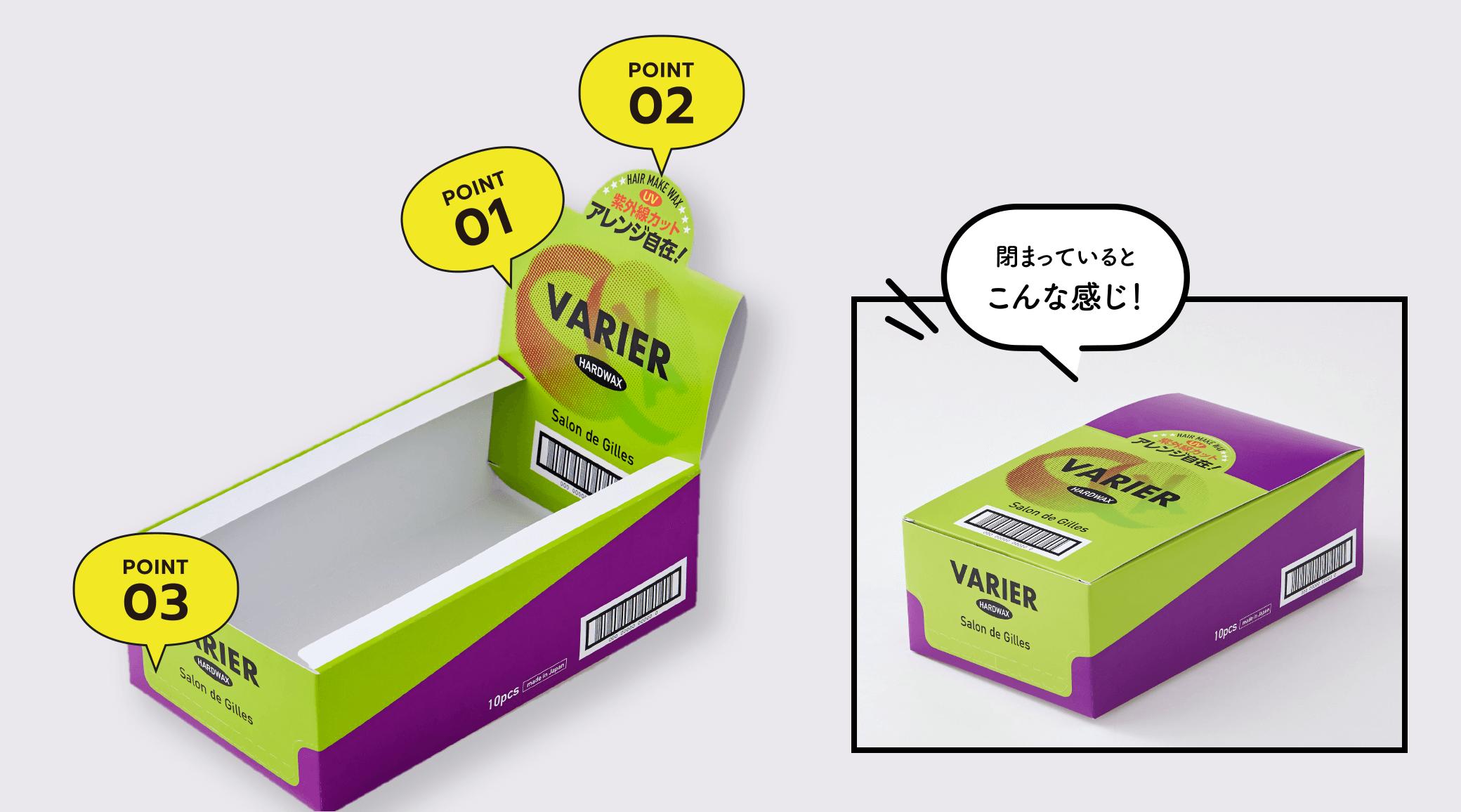 ディスプレイ(POP)箱