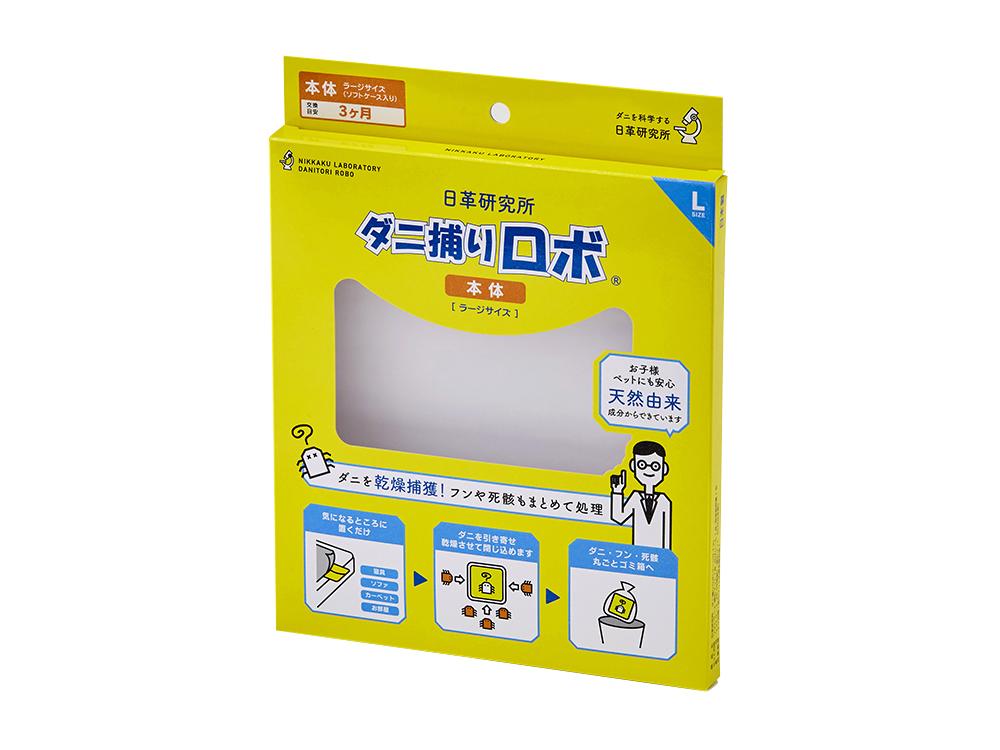オンライン販売だけでなく、店頭でも手にとってもらえる箱がほしい!