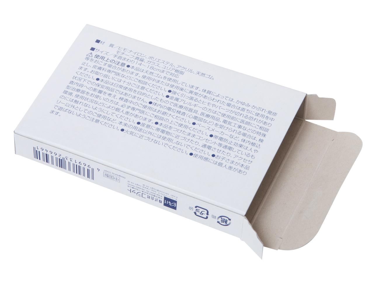 とにかくコンパクトでシンプルな箱がほしい!