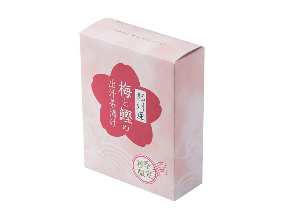 【お茶漬け】箱の中で梅干しが動かない「仕切り一体型」パッケージ